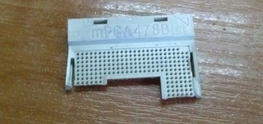 MSI 875PNeo-FIS2R
